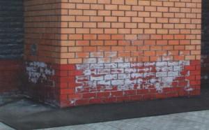 Высолы на стене здания.