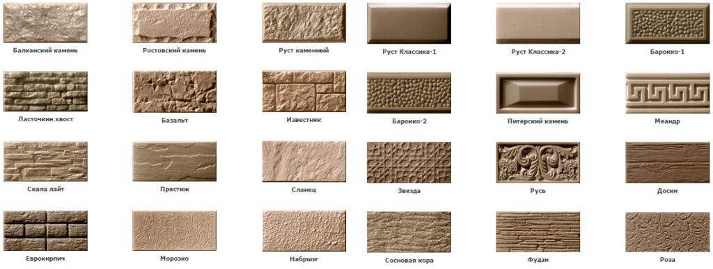 Разновидности фактуры облицовочных пеноблоков