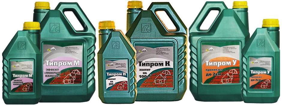 Рынок предоставляет большой выбор гидрофобизаторов для пеноблоков.