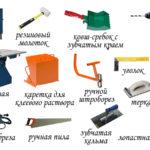 Инструмент для кладки пеноблока