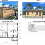 Простой проект жилого дома из пеноблока с облицовкой