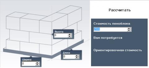 Скриншот самого простого приложения
