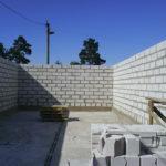 Ячеистые бетоны имеет хорошие параметры по теплоизоляции